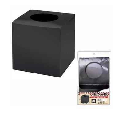 抽獎箱子、黑丶金(紙)日本帶回