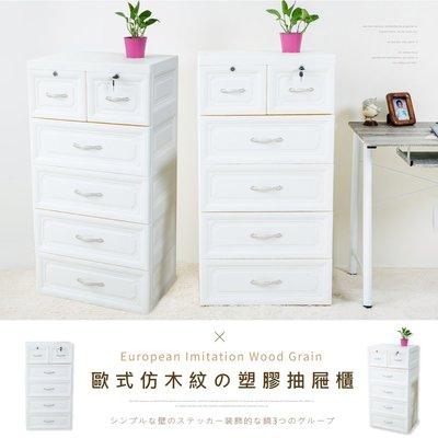 [免運]歐式仿木紋抽屜收納層櫃 置物架...