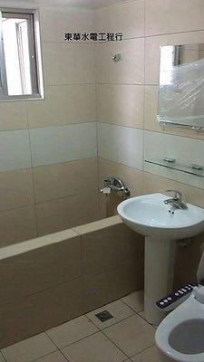 凱撒塑鋼浴缸.磚砌浴缸.石砌浴缸…東華衛浴生活館