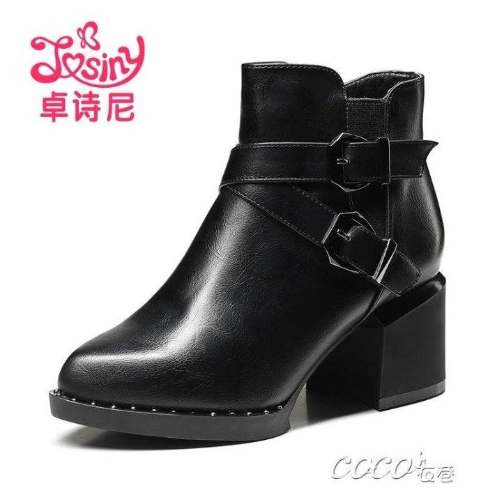 「免運」短靴 卓詩尼短靴側拉鏈粗跟高跟尖頭加絨時裝靴鞋子女 『菲菲時尚館』
