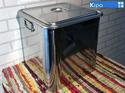 KIPO-熱銷正方形不鏽鋼儲米桶米缸儲物桶 雙耳方形箱帶蓋四方桶儲水-CSE003204A