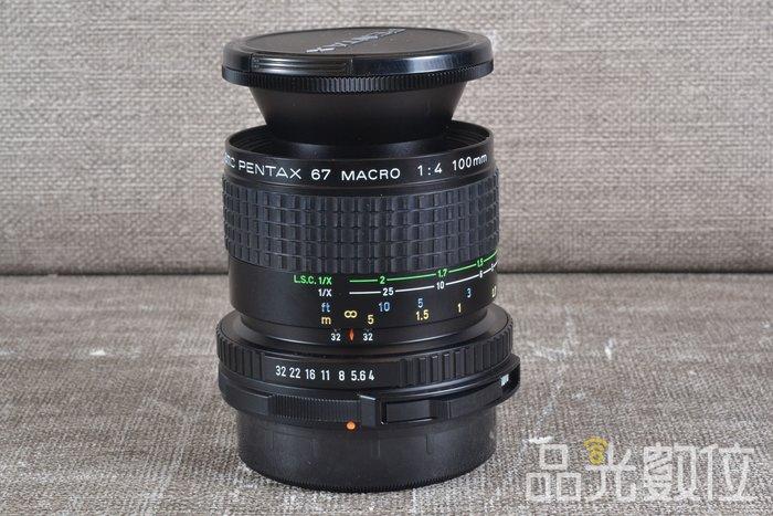【品光攝影】PENTAX 67 SMC 100MM F4 MACRO 定焦鏡 #89990