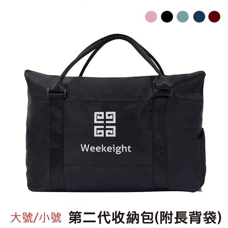 韓國最新款 第二代手提行李袋 有長背帶【TS040】乾溼分離 獨立鞋袋 手提運動包 健身包 游泳包 旅行包【365創意生