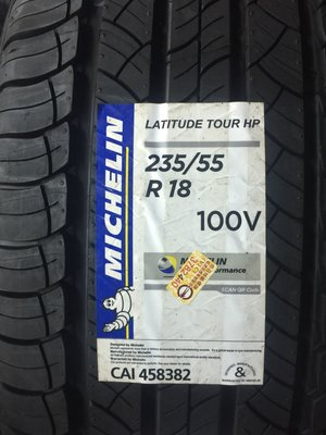 全新 MICHELIN 米其林 LATITUDE TOUR HP 235/55-18 RX330~CRV~RAV4