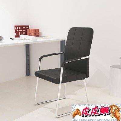 618大促辦公椅子家用電腦椅宿舍靠背職員椅會議現代簡約棋牌室麻將椅弓形【皮皮蝦】