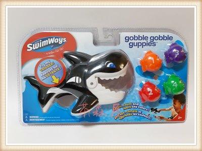 -茶森屋- SwimWays Gobble Gobble Guppie 兒童 戲水 游泳 鯊魚 玩具 -全新 現貨-
