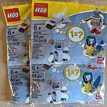 [4包] LEGO 40127 Space Shuttle 40128 Robot 40130 Koala 40131 Parrot