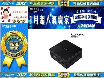 【35年連鎖老店】ECS LIVA Z2V 雙核零分貝迷你電腦(N4000/ 4G/ 32G/ Win10h)有發票/ 保固一年 台北市
