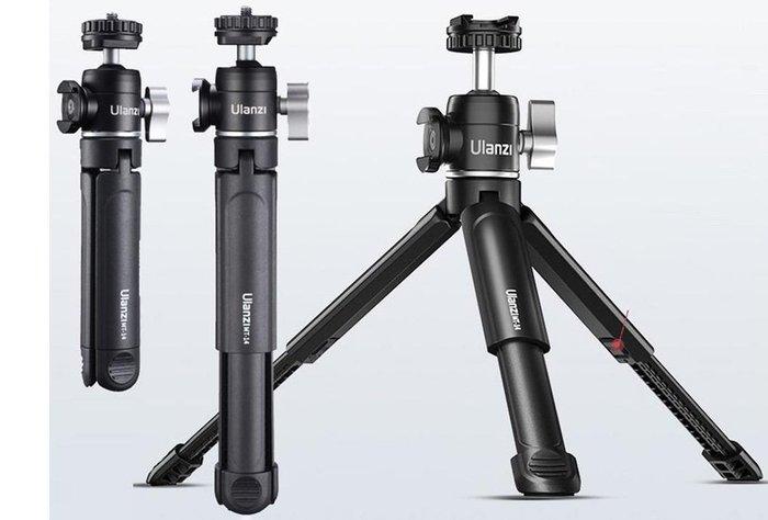 呈現攝影-ULANZI U-Vlog lite雙冷靴桌上型三腳架 二段高度 直播vlog相機 補光麥克風微單手機
