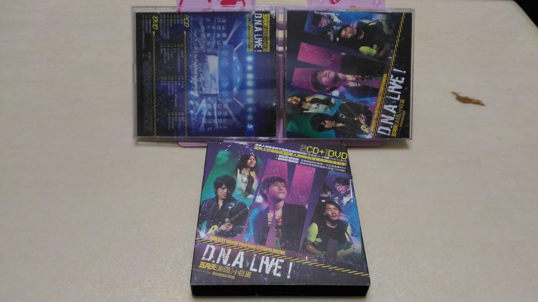 五月天 D.N.A LIVE演唱會創紀錄音2CD+1DVD Mayday