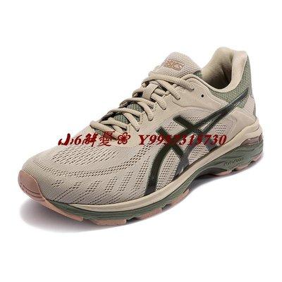 小6解憂❀ ASICS亞瑟士2020春夏新款GEL-PURSUE 5減震透氣舒適男士跑步鞋
