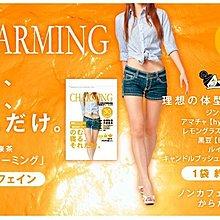 喚醒冬日沈睡的代謝率吧~燃え!日本茶眠Charming1袋入30日份,日本銷售冠軍的代謝茶品