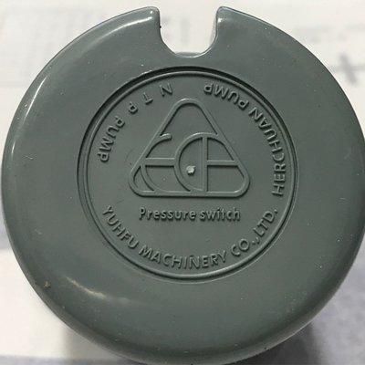 加壓馬達壓力開關1.4~2.2,1/4HP用, 大井加壓機/木川加壓機/九如加壓機/和川加壓機/修附加壓機適用.