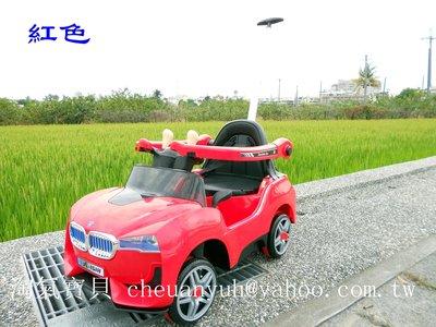 【淘氣寶貝】1710 手推電動汽車/童車 可搖擺 雙驅動 帶護欄 可遙控 多教學功能 多款顏色可選 現貨特價~