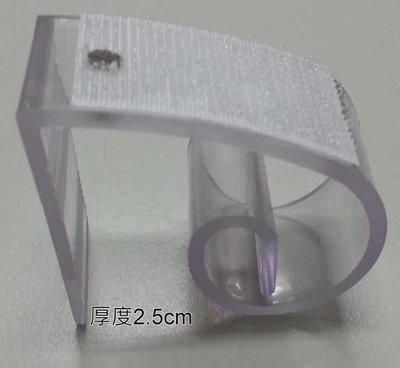 居家家飾設計 會議桌巾系列 特價-桌裙扣(加鉚釘)黏扣帶不脫落