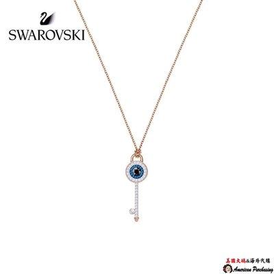 美國大媽代購 SWAROVSKI 施華洛世奇 DUO浪漫鑰匙項鍊  歐美代購