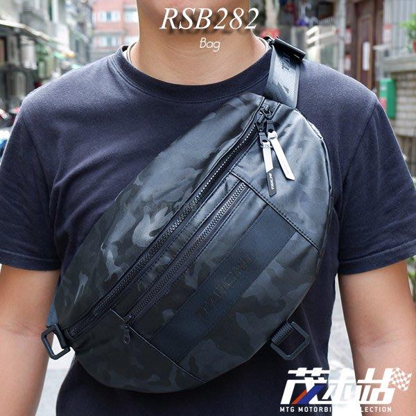 ❖茂木站 MTG❖ 日本 RS TAICHI RSB282 2WAY BAG 斜背包 腰包 太極 2L 。黑迷彩