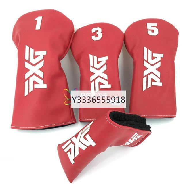 5C精選@PXG高爾夫木杆套球道木杆頭套一號木帽套條形推杆套全套紅色