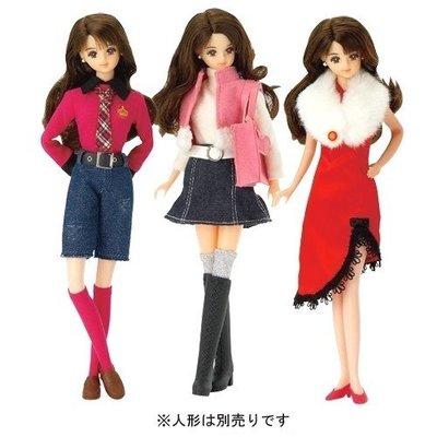 新奇玩具☆珍妮娃娃衣服 知性時間系列 W46(3套入)