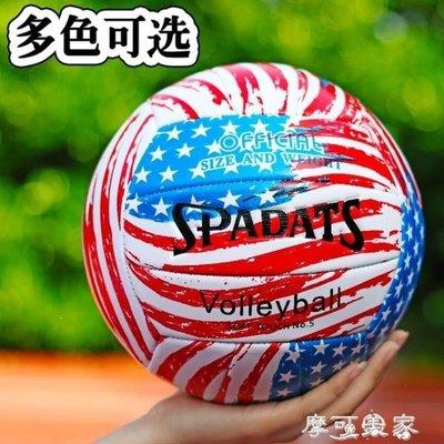 日和生活館 室內外沙灘排球5號充氣軟式排球排球學生專用不傷手比賽訓練 S686