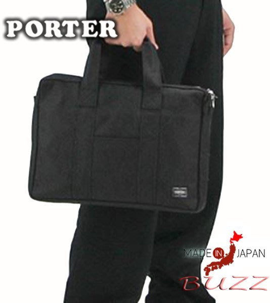 巴斯 日標PORTER屋- 二色預購 PORTER SMOKY (S) 手提公事包 592-07506