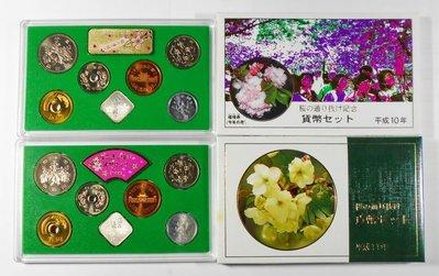 EA069 平成10-11年1998-1999年 櫻花季套幣《 福祿壽+鬱金 》含銀章2枚