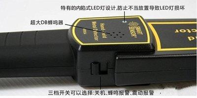 【易生發生活館】希瑪手持金屬探測器AR954 金屬探測儀 安檢儀 器探刀槍木材釘子考場查手機