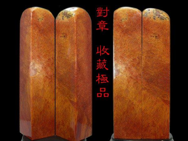 【顽石點頭】壽山石 優質鱟箕石 素對章 11252078 斑紋精美 大材