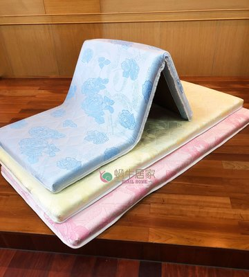 蝸牛居家 三折式矽膠獨立筒床墊3.5*6.2尺/床
