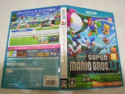WII U 新超級瑪莉歐兄弟U 純日版 直購價1100