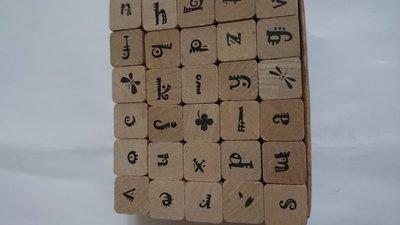 英文字母印章(30個印章)
