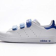 D-BOX  Adidas Stan Smith CF C 三葉草 滑板鞋 史密斯 皮革 白蘭漸變