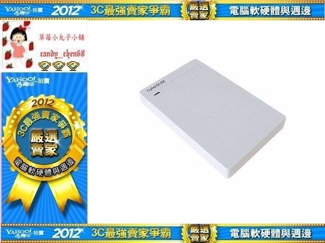 【35年連鎖老店】CyberSLIM V25U3 USB3.0 2.5吋 硬碟外接盒有發票/1年保固