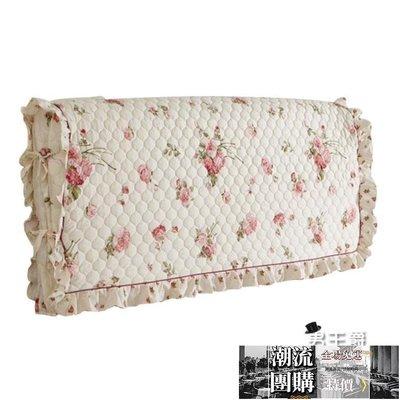 床頭罩 正韓棉質花邊布藝皮藝全棉床頭套夾棉靠背罩防塵罩【潮流團購】
