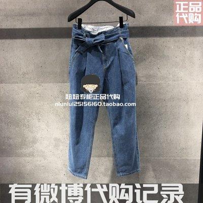 韓國代購專賣~特價2021春季裝新款女牛仔褲子專柜正品代購HTDP121H-698