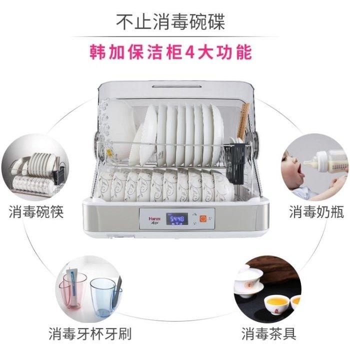 消毒櫃 迷你家用小型紫外線消毒碗櫃立式餐具保潔櫃台式烘乾JD