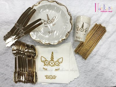 ☆[Hankaro]☆歐美創意派對布置道具燙金獨角獸圖案套裝免洗餐具組