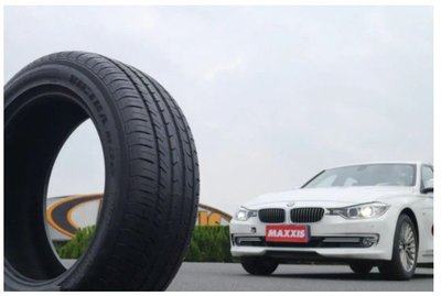 【頂尖】全新瑪吉斯M36+ 255/ 50-19失壓續跑胎 國產品牌唯一最安全的輪胎 新北市