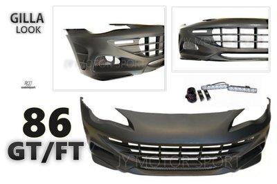 JY MOTOR 車身套件 - GT FT 86 BRZ GILLA 式樣 前保桿 素材 PU材質 高雄市
