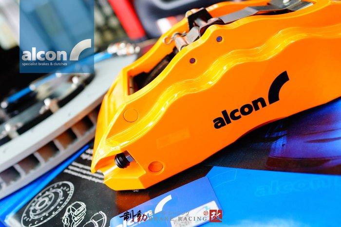 ㊣公司貨 英國頂級煞車 ALCON SUPERKITS CAR87 六活塞卡鉗組 搭配390mm盤 歡迎詢問 / 制動改
