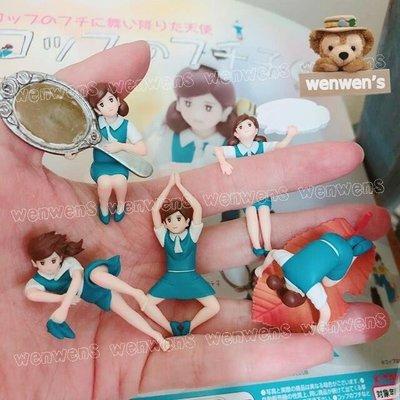 台中玩具部落客 現貨 日本 正版 KITAN 奇譚 轉蛋 扭蛋 杯緣子 緣子小姐 樹葉 對話 鏡子 P6 小全 一套5款