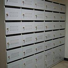 嘉義 塑鋼公寓信箱 塑鋼信箱 塑鋼大樓信箱  電話號碼05-2319396 塑鋼宿舍信箱 南亞塑鋼 工廠