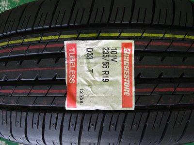 {順加輪胎}普利司通 D33 235/55/19 LEXUS RX450h 原廠配車胎 RX350.ML350.RAV4.RX300.RX400適用