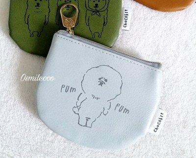Osmileooo-淺藍色小狗仿皮零銀包 散銀包
