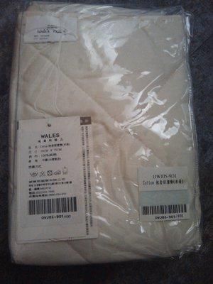 威爾斯 WALES FAMILY 時尚家居 純棉 米色 枕套 保潔墊 2個400元