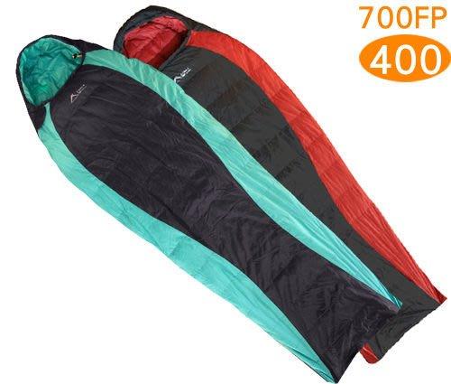 丹大戶外 20D抗撕裂防潑水超柔軟透氣表布700Fill Power保暖輕量蛹型羽絨睡袋4