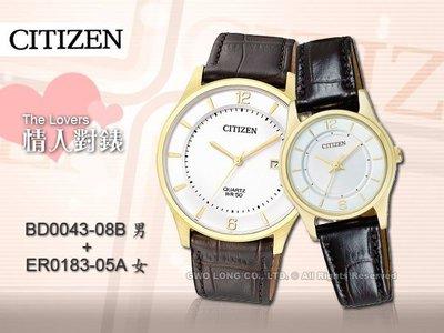 CITIZEN星辰_手錶專賣店 國隆_BD0043-08B+ER0183-05A_石英情侶對錶_牛皮錶帶_白_防水