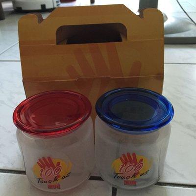 玻璃儲物罐 收納罐(1盒兩入)