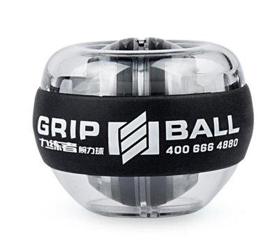 全館88折 力練者腕力球自啟動握力器男小臂力量訓練器陀螺金屬專業碗力手腕