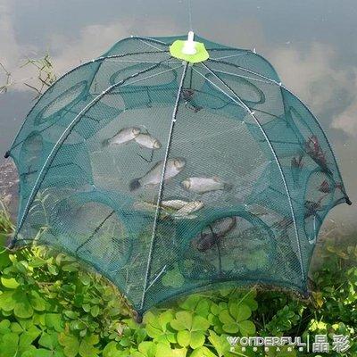 免運-漁網 蝦籠捕蝦網折疊捕魚工具自  【樂購大賣家】